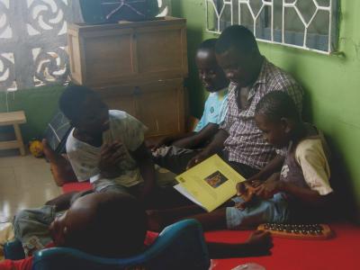 Ghana_Cosmos-Centre2
